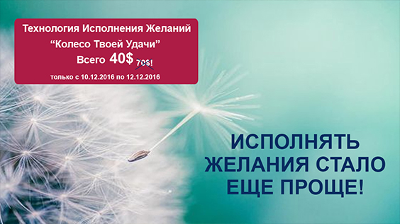 format-kartinki-dlya-novostej