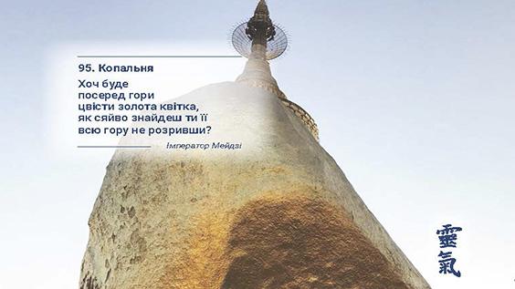Блог писательницы Татьяны Дугельной