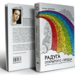 cover-book-mock_small