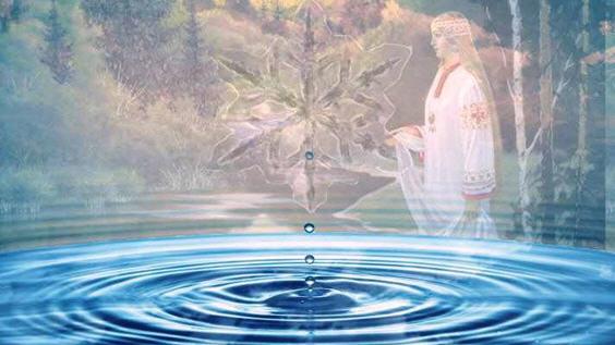 Сила заговоренной воды