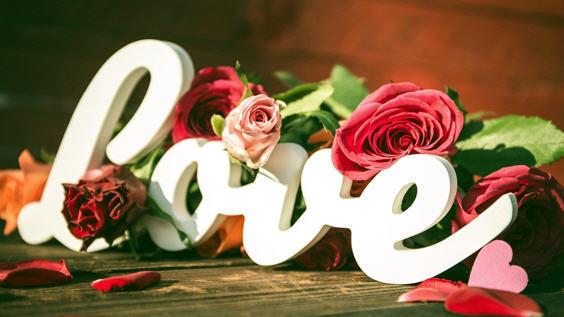 Диалог с Любовью