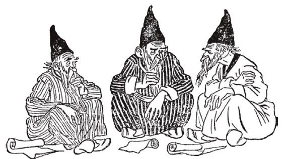 Колпак-Мудреца