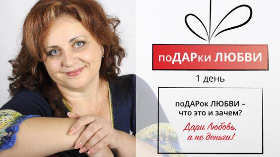 Marafon_Darov_1