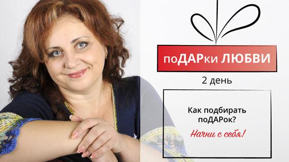 Marafon_Darov_2