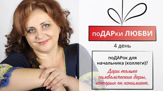 Marafon_Darov_4