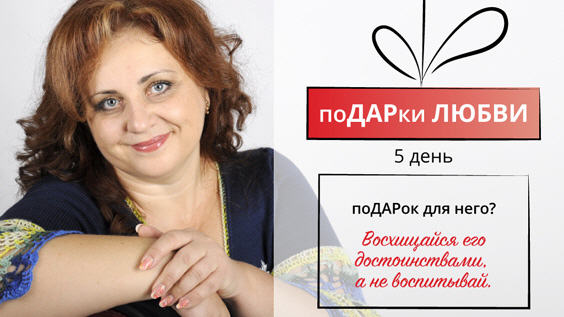 Marafon_Darov_5