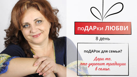 Marafon_Darov_8