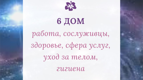 6-дом-(1)